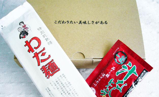 一蘭の『わた麺汁なしとんこつ』パッケージ